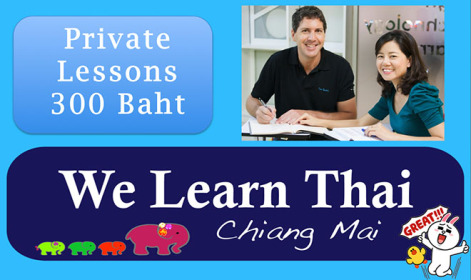 We Learn Thai has Private Lessons 300