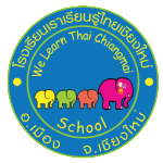 We Learn Thai Chiang Mai Logo Seal Stamp