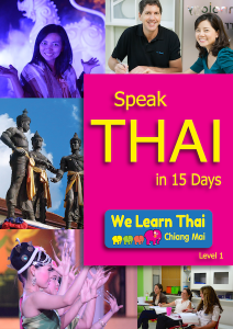 Speak Thai in 15 Days - Level 1 - Book Cover